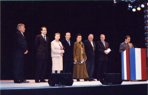 L'inauguration de l'école de musique, de danse et d'art dramatique de Rambouillet